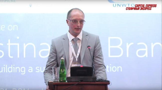 Алексей Мирошников. Брендинг дестинаций